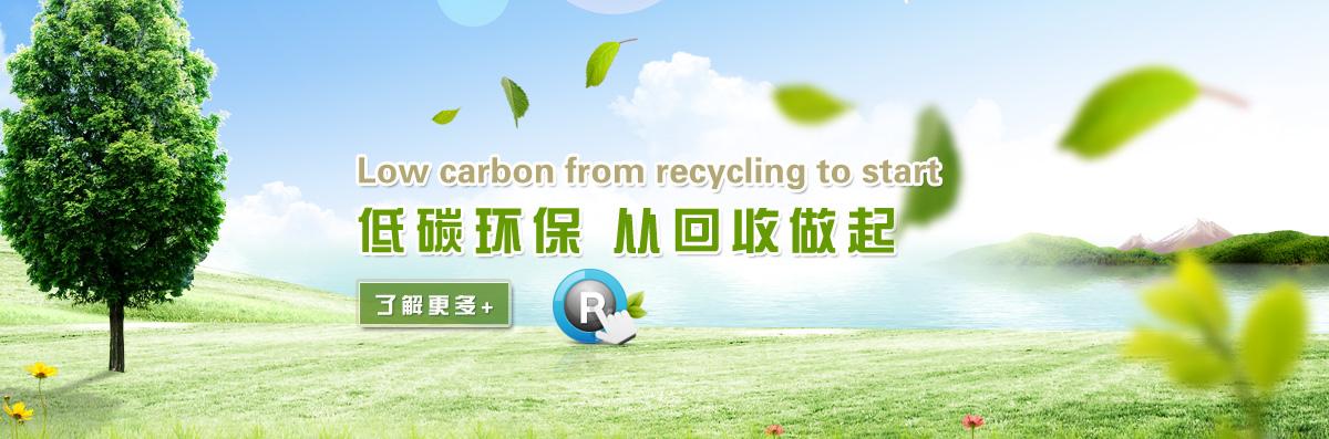 苏州物资回收